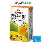 光泉果汁時刻-芭芒柳汁250ml*6入/組