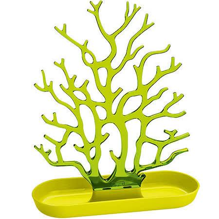 《KOZIOL》珊瑚樹珠寶架(透綠)