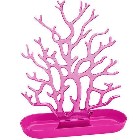 《KOZIOL》珊瑚樹珠寶架(透桃)