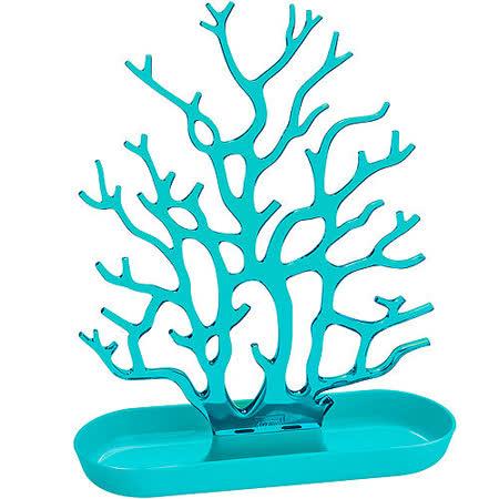 《KOZIOL》珊瑚樹珠寶架(透湖綠)