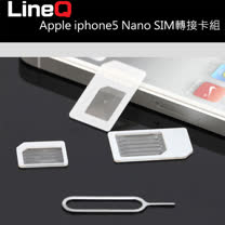LineQ Apple iPhone 5/5S nano SIM轉接卡組