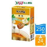 光泉茉莉茶園-蜜茶250ml*24入/箱