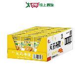 光泉茉莉茶園-茉香柚茶245ml*24入/箱