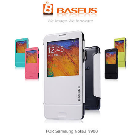 BASEUS 倍思 Samsung N900 Galaxy Note 3 柔美側翻皮套