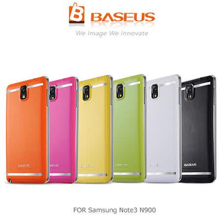 BASEUS 倍思 Samsung N900 Galaxy Note 3 雅皮電池背蓋