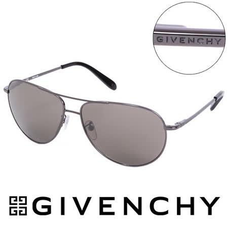 GIVENCHY 法國魅力紀梵希都會玩酷飛行員復古金屬太陽眼鏡 GISGV4100568