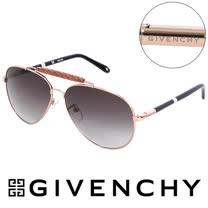 GIVENCHY 法國魅力紀梵希時尚北非狩獵豹紋風格飛行員太陽眼鏡(金) GISGV46108FE