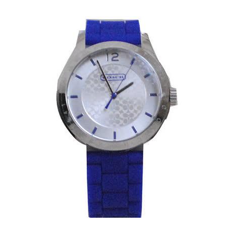 COACH  Maddy 經典LOGO時尚腕錶.紫 送禮最佳選擇
