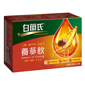 白蘭氏養蔘飲60g*6入