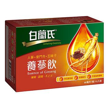 白蘭氏養蔘飲60ml*6