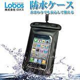 日本Lobos 智慧手機防水袋 / 保護套/ 防水套防水套 WPB1 附防水運動耳機 iPhone/iPod/MP3/MP4/HTC/4S