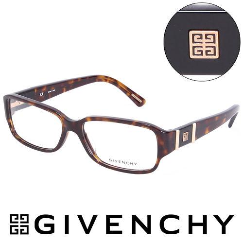 GIVENCHY 法國魅力紀梵希 LOGO 平光眼鏡^(琥珀^) GIVGV7880722