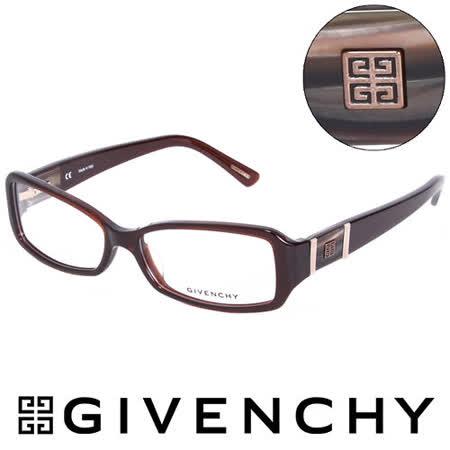 GIVENCHY 法國魅力紀梵希大理石圖飾造型平光眼鏡(棕) GIVGV7480958