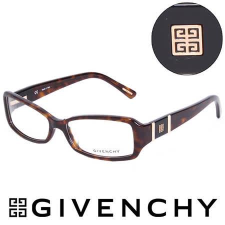 GIVENCHY 法國魅力紀梵希經典LOGO造型時尚平光眼鏡(琥珀) GIVGV7480722