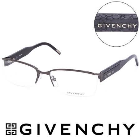 GIVENCHY 法國魅力紀梵希浪漫蛇紋混合金屬潮流平光眼鏡(鐵灰) GIVGV429568X