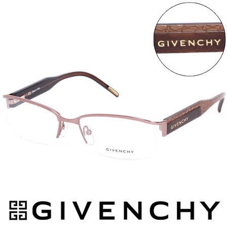 GIVENCHY 法國魅力紀梵希浪漫蛇紋混合金屬潮流平光眼鏡(褐) GIVGV42908F4