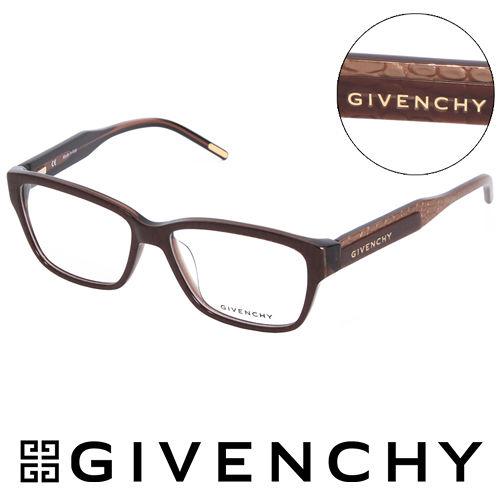 GIVENCHY 法國魅力紀梵希浪漫蛇紋 平光眼鏡^(棕^) GIVGV7970AL6