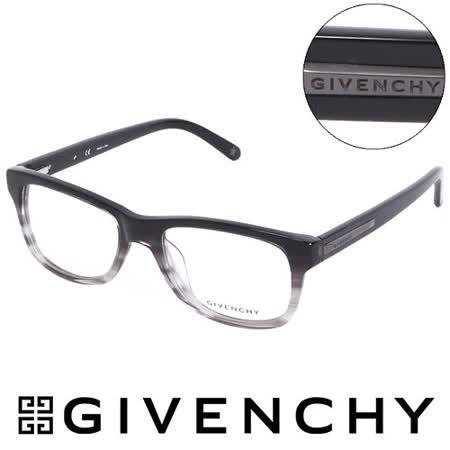 GIVENCHY 魅力紀凡希都會玩酷潮框平光眼鏡(漸層黑) GIVGV7530W40