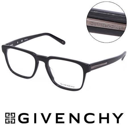 GIVENCHY 法國魅力紀梵希都會玩酷潮框平光眼鏡(黑) GIVGV802700L