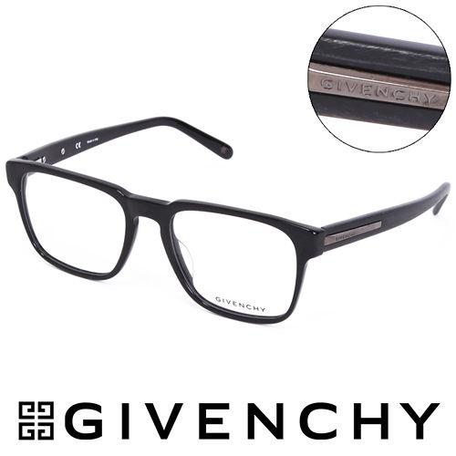 GIVENCHY 法國魅力紀梵希都會玩酷潮框平光眼鏡^(黑^) GIVGV802700L