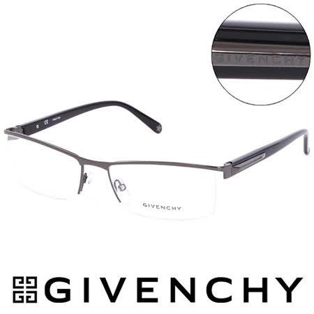 GIVENCHY 法國魅力紀梵希都會玩酷復古金屬光學鏡框(黑) GIVGV3940568