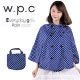 【w.p.c.】斗篷雙排釦。時尚雨衣/風衣(R1018)_亮藍