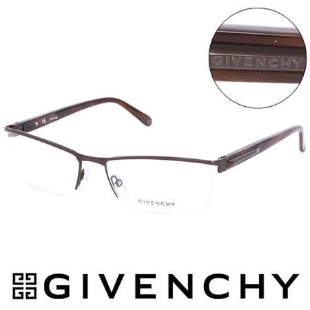 GGGIVENCHY 法國魅力紀梵希都會玩酷復古金屬光學鏡框(棕) GIVGV3940K05