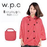 【w.p.c.】斗篷雙排釦。時尚雨衣/風衣(R1018)_亮紅