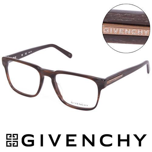 GIVENCHY 法國魅力紀梵希都會玩酷仿木紋潮框平光眼鏡^(玳瑁色^) GIVGV802