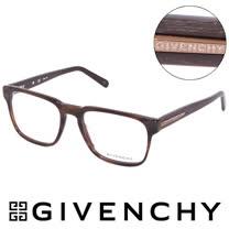 GIVENCHY 法國魅力紀梵希都會玩酷仿木紋潮框平光眼鏡(玳瑁色) GIVGV802G62L