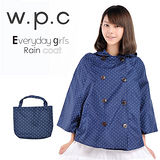 【w.p.c.】斗篷雙排釦。時尚雨衣/風衣(R1018)_深藍點點