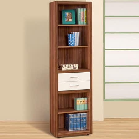 Homelike 艾琳開放式書櫃