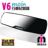 【moin】贈8GB V6 Full HD1080P後照鏡式行車紀錄器