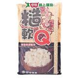 花蓮富里軟Q糙米1.5kg