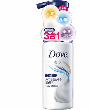 多芬3合1卸妝洗顏保濕慕絲150ml