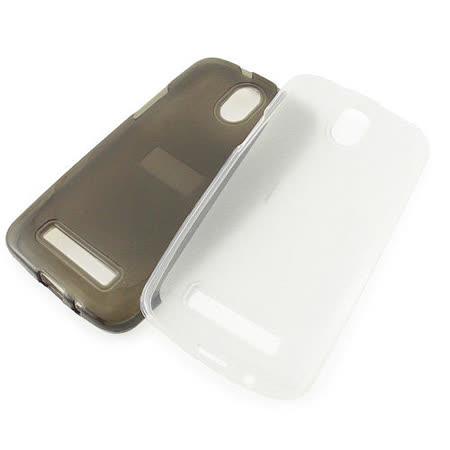 Miravivi HTC Desire 500 內磨砂質感保護套