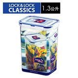 任選_樂扣樂扣PP保鮮盒-1.3L(HPL809)