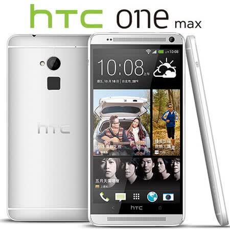 HTC One Max 5.9 吋 大螢幕指紋辨識旗艦智慧手機(803s) 16g