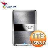 ADATA威剛 HE720 1TB USB3.0 2.5吋超薄行動硬碟(科技鈦)