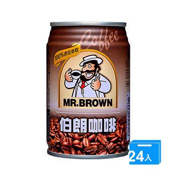 金車伯朗咖啡240ml*24入/箱