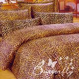 BUTTERFLY【野戀豹紋】雙人加大被套床包四件組-咖啡
