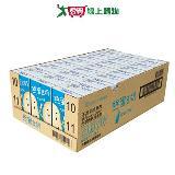 統一蜜豆奶-牛奶250ml*24入/箱