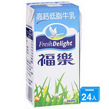 《福樂》保久乳-高鈣低脂牛乳200ml*24入/箱