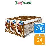 福樂調味乳-巧克力牛乳200ml*24入/箱
