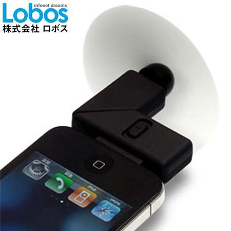 lobos iWalk Apple 手機 iPhone 4/4s/iPad/iPod涼風扇