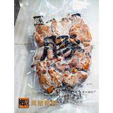 鄉珍香 黑豬豬腳蹄(800克x3包)