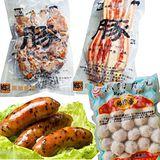 鄉珍香 黑胡椒香腸+臘肉+豬腳蹄+原味貢丸