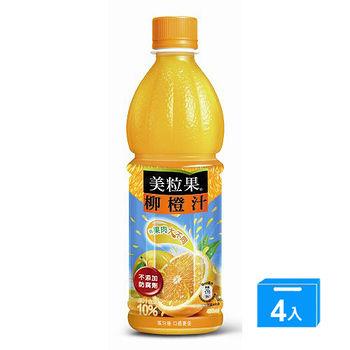 美粒果柳橙汁450ml*4入/組