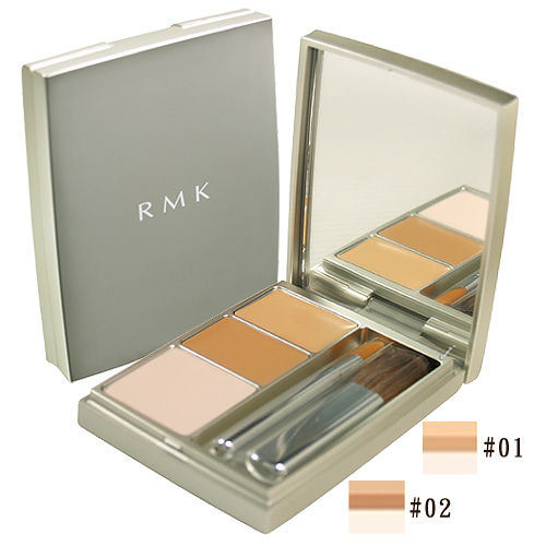 RMK 經典遮瑕盒(4.7g)[2色可選]