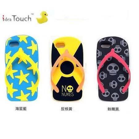 idea touch  iphone5/i5S/i5C 專用夾腳拖手機套/人字拖手機套/反核/海星/骷髏